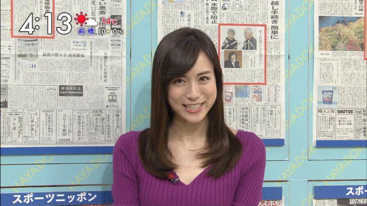 2017年11月16日笹川友里の画像10枚目