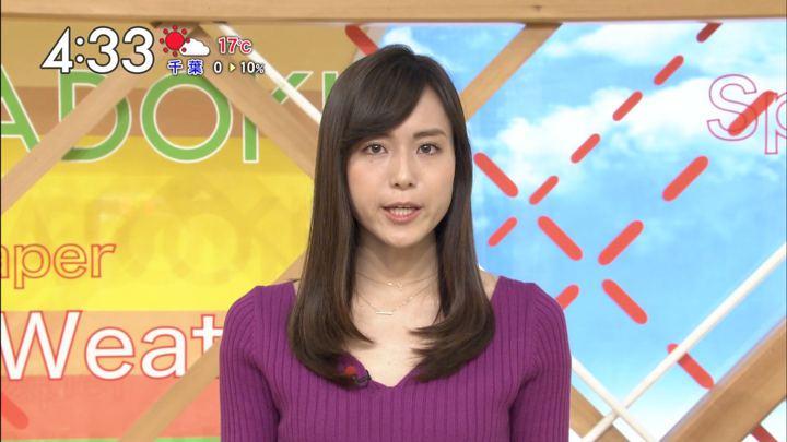 2017年11月16日笹川友里の画像11枚目