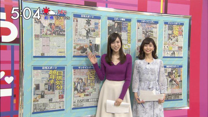 2017年11月16日笹川友里の画像24枚目