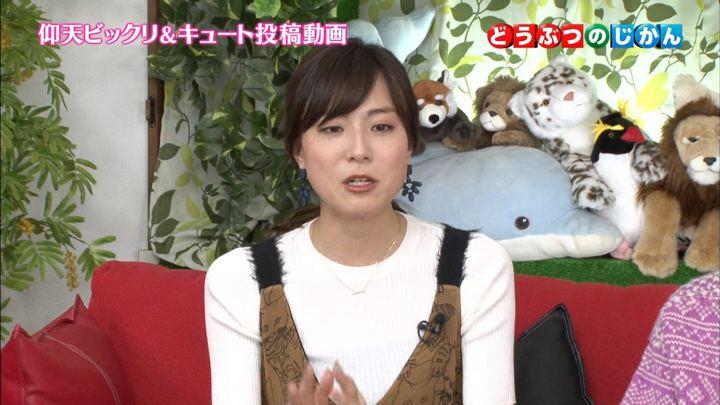 2017年11月27日笹川友里の画像02枚目