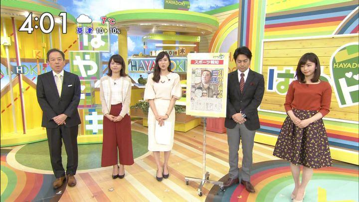 2017年11月30日笹川友里の画像02枚目