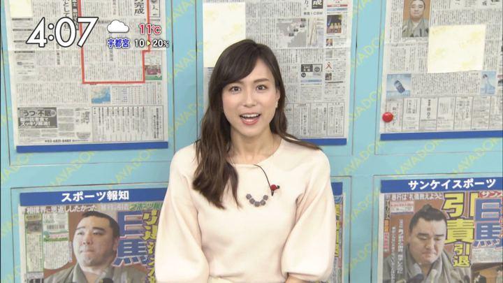 2017年11月30日笹川友里の画像04枚目
