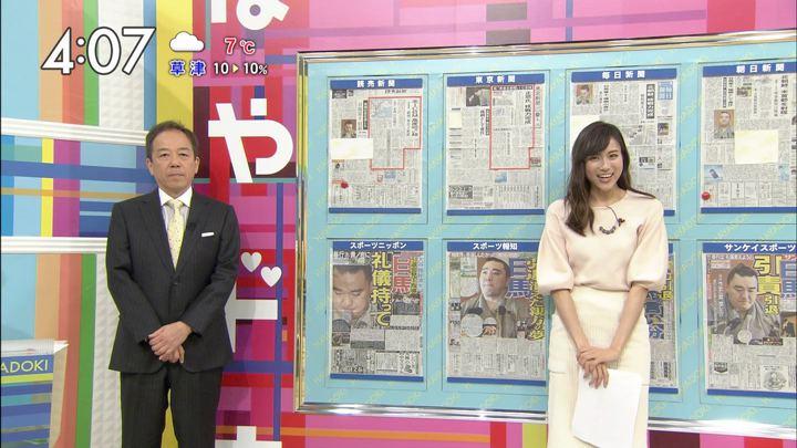 2017年11月30日笹川友里の画像06枚目