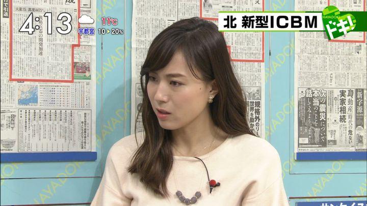 2017年11月30日笹川友里の画像09枚目