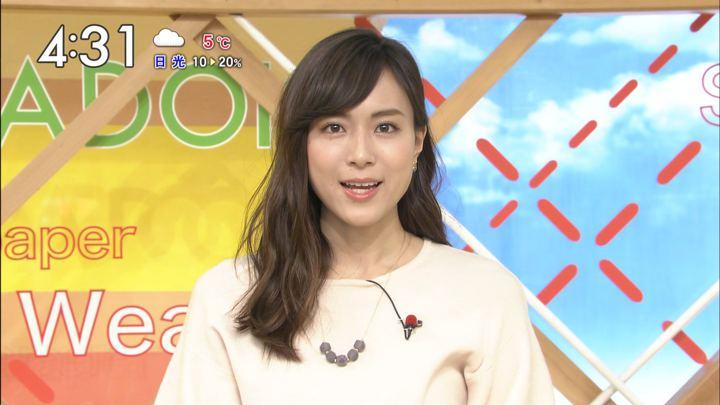 2017年11月30日笹川友里の画像11枚目