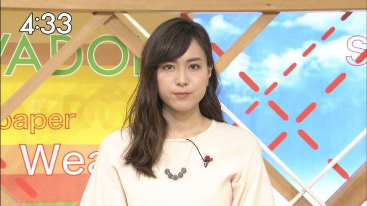 2017年11月30日笹川友里の画像12枚目