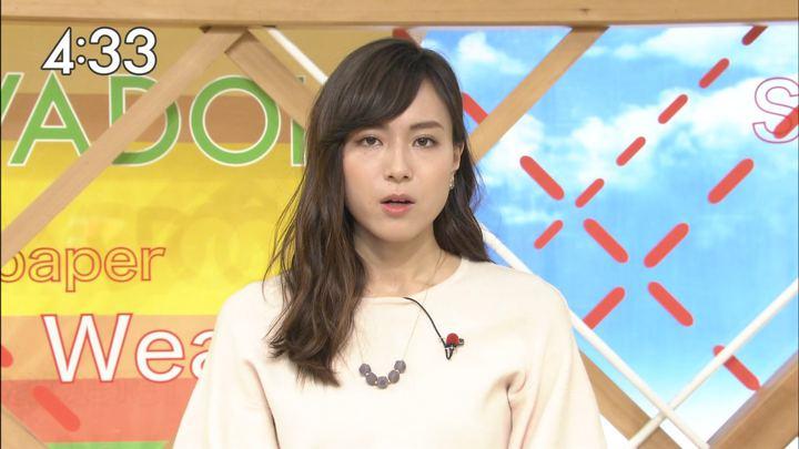 2017年11月30日笹川友里の画像13枚目