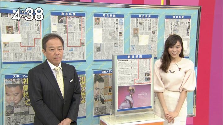 2017年11月30日笹川友里の画像16枚目