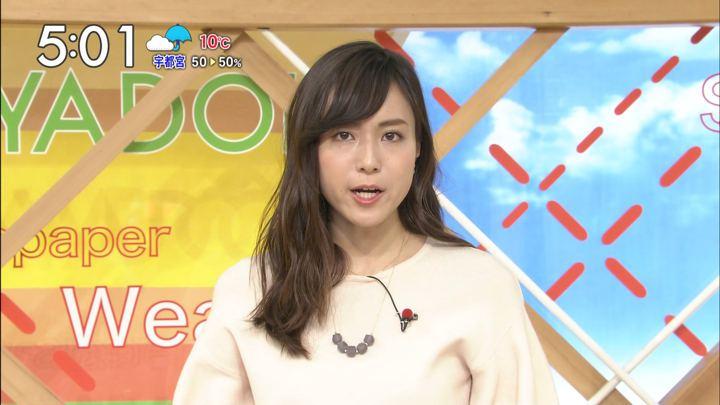 2017年11月30日笹川友里の画像20枚目