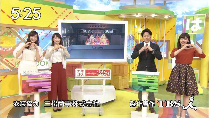 2017年11月30日笹川友里の画像28枚目