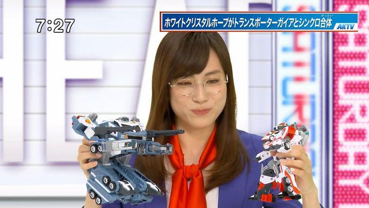 2017年12月02日笹川友里の画像07枚目
