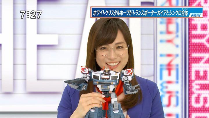 2017年12月02日笹川友里の画像08枚目