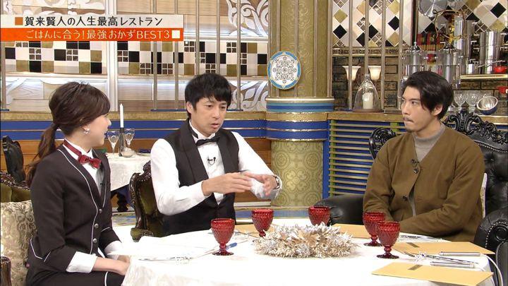 2017年12月02日笹川友里の画像37枚目