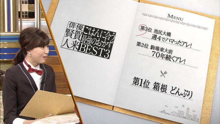 2017年12月02日笹川友里の画像39枚目