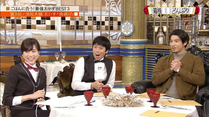 2017年12月02日笹川友里の画像42枚目