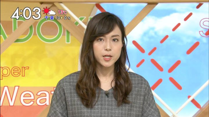 2017年12月07日笹川友里の画像09枚目