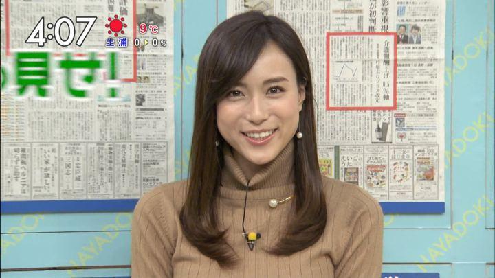 2017年12月14日笹川友里の画像07枚目