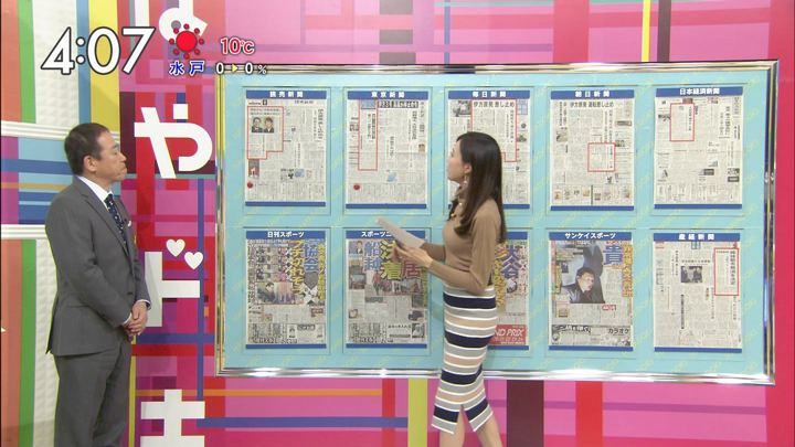 2017年12月14日笹川友里の画像09枚目