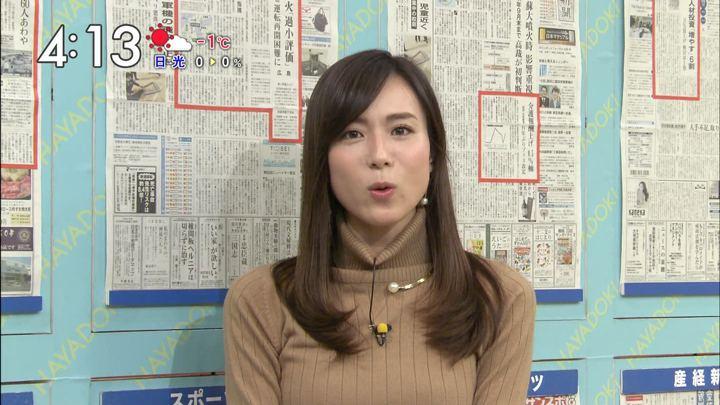 2017年12月14日笹川友里の画像15枚目
