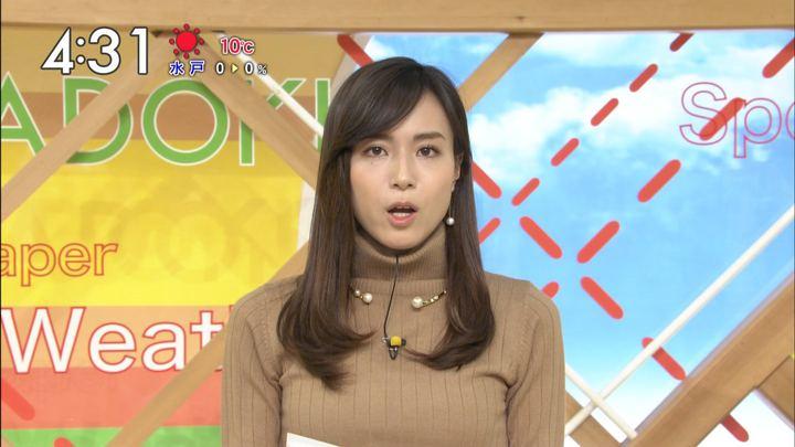 2017年12月14日笹川友里の画像18枚目