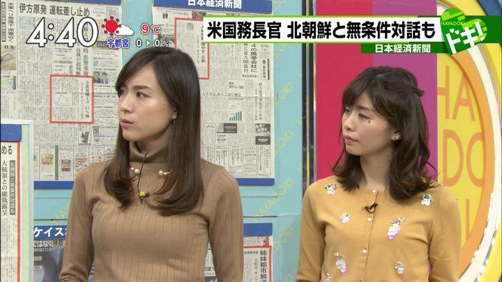 2017年12月14日笹川友里の画像22枚目
