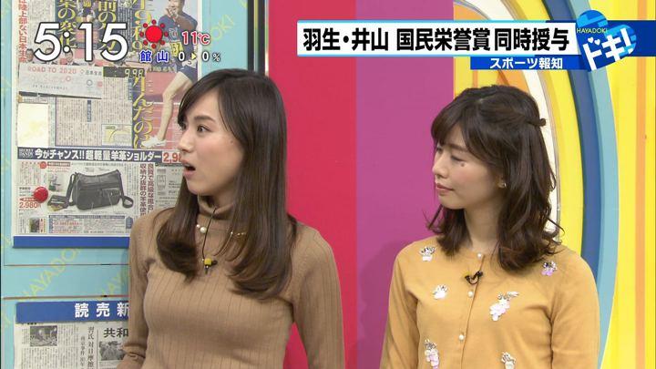 2017年12月14日笹川友里の画像31枚目