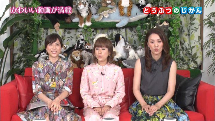 2017年12月18日笹川友里の画像06枚目