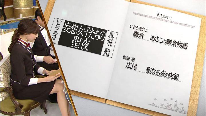 2017年12月23日笹川友里の画像14枚目