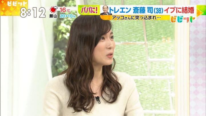 2017年12月25日笹川友里の画像10枚目