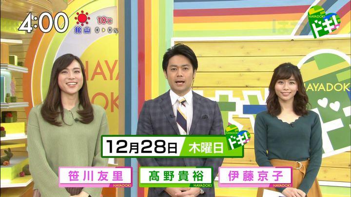 2017年12月28日笹川友里の画像01枚目