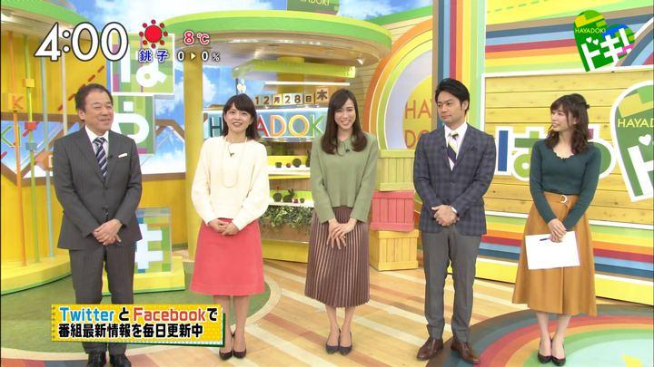 2017年12月28日笹川友里の画像03枚目