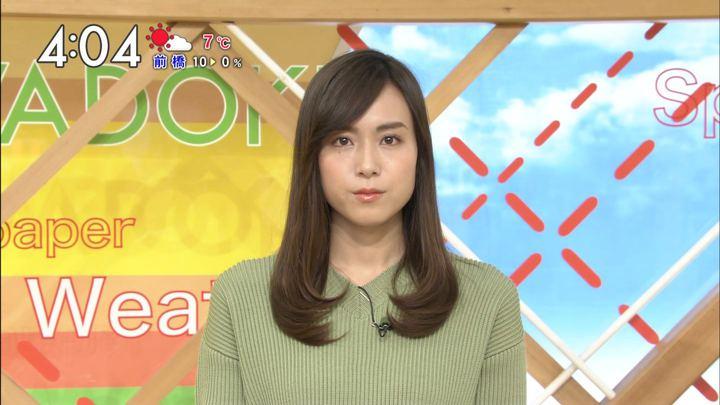 2017年12月28日笹川友里の画像06枚目