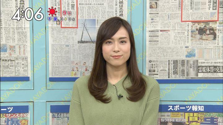 2017年12月28日笹川友里の画像07枚目