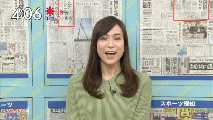 2017年12月28日笹川友里の画像08枚目