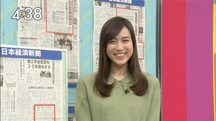 2017年12月28日笹川友里の画像14枚目