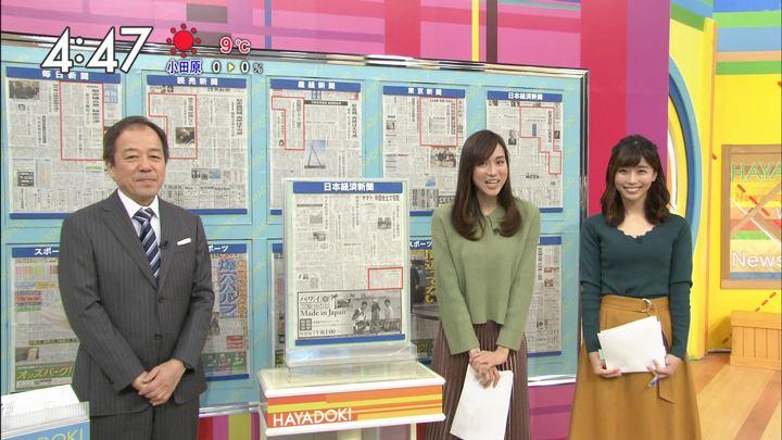 2017年12月28日笹川友里の画像17枚目