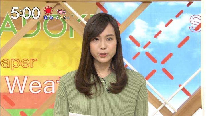 2017年12月28日笹川友里の画像19枚目