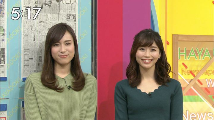 2017年12月28日笹川友里の画像25枚目