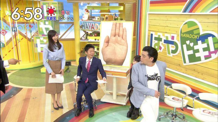 2018年01月03日笹川友里の画像08枚目