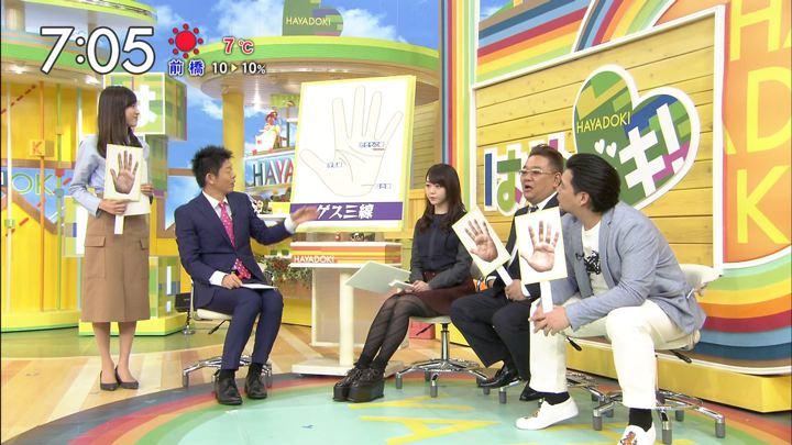 2018年01月03日笹川友里の画像09枚目
