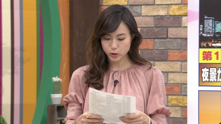 2018年01月06日笹川友里の画像02枚目