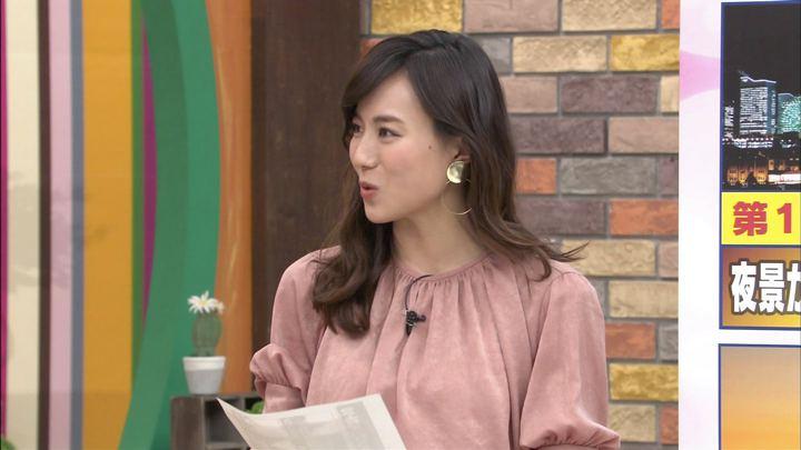 2018年01月06日笹川友里の画像04枚目