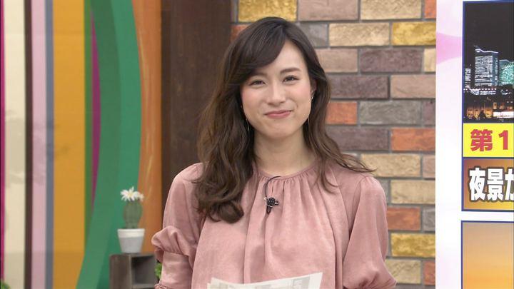 2018年01月06日笹川友里の画像05枚目