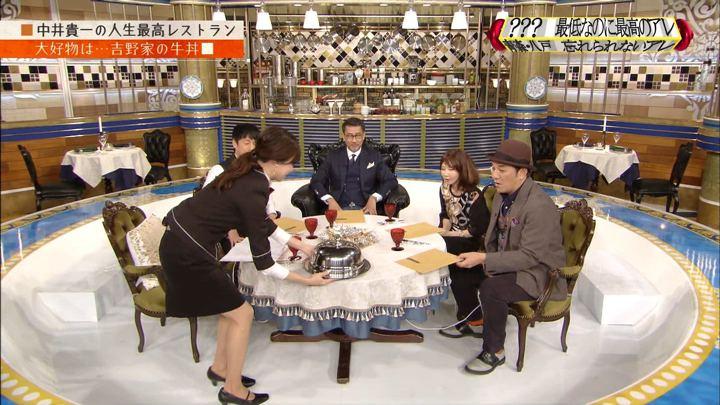 2018年01月06日笹川友里の画像18枚目