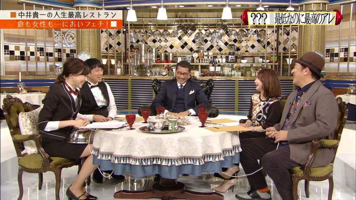 2018年01月06日笹川友里の画像23枚目