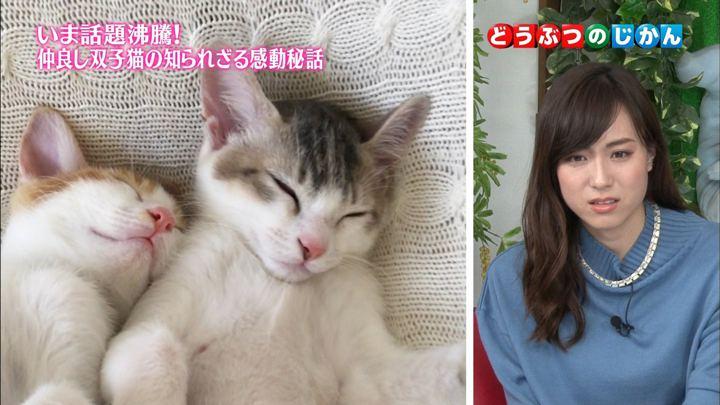 2018年01月08日笹川友里の画像05枚目