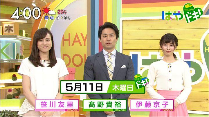 sasagawayuri20170511_01.jpg