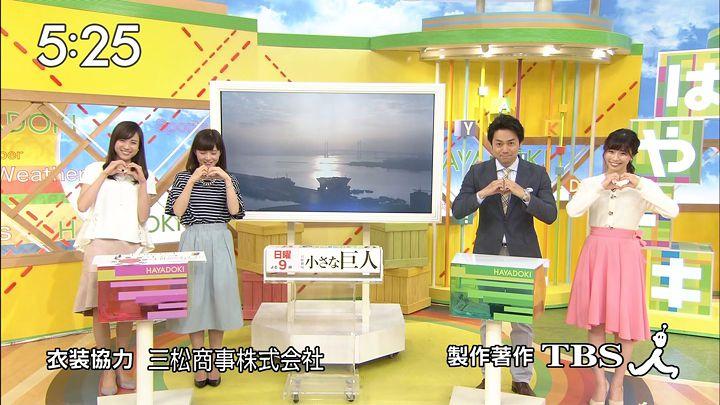 sasagawayuri20170511_23.jpg