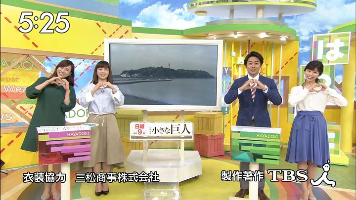 sasagawayuri20170518_16.jpg