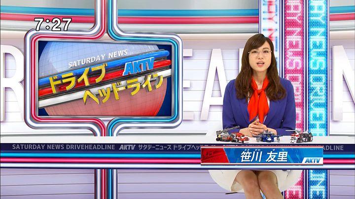 sasagawayuri20170527_01.jpg